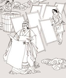 造纸起源与传播发展