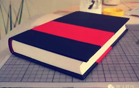 看图教您做一本手工书